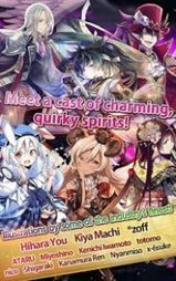 Otogi Spirit Agents - Choose your favorite spirits and jump in | Free Android Apps and games | Scoop.it