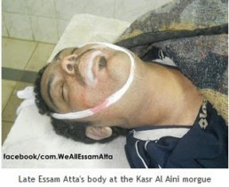 Essam Atta : What really killed him ? Only a real one way to know it. | Égypt-actus | Scoop.it