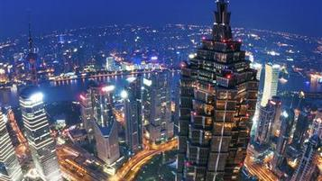All You Need To Know About Business In China | Megatrends | Scoop.it