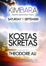 Syros Agenda: PARTY: Kostas Skretas & Theodore Ali @ Kimbara ...   Syros Agenda   Scoop.it
