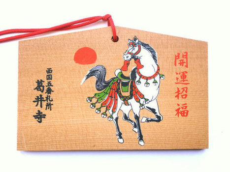 Japanese Temple Wood Plaque Fujii-dera Temple in Osaka (E3-24) Year of Horse as Lucky Charm in 1990   Etsy Today   Scoop.it