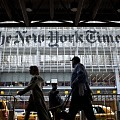 Facebook's role in news is growing, Pew study says | Brand & Content Curation | Scoop.it