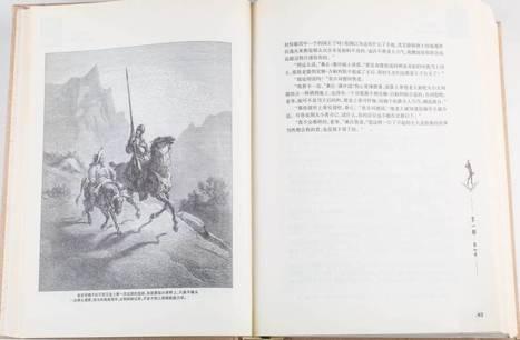 El Cervantes abre al público 10.000 documentos de su archivo digital | WEB 2.0 | Scoop.it