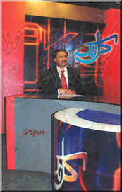 Online Free Pdf Books To Download: Kal Tak by Javed Chaudhry   q   Scoop.it