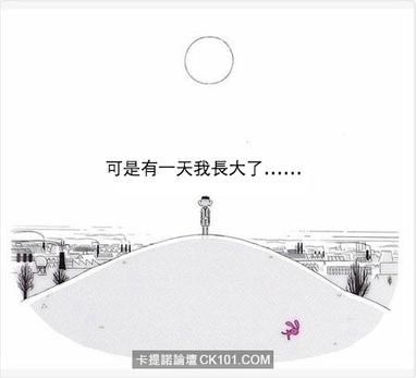 「我怎樣毀了我的一生」 | Thought-provoking stories | Scoop.it