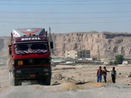Report: Mineral authority squandered LE2 billion in state funds | Égypt-actus | Scoop.it
