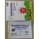 Kamagra Oral Jelly | Apotheke4all | Scoop.it