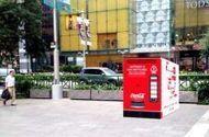 Coca-Cola invente une joyeuse machine pour inciter ses clients à recycler plus | Chuchoteuse d'Alternatives | Scoop.it