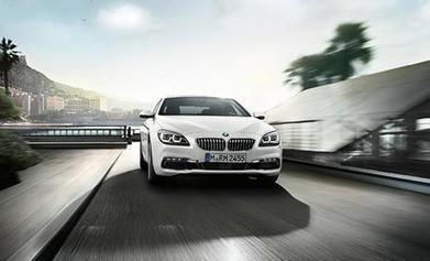 2015 BMW 6 series Gran Coupe launched at Rs 1.14 crore News - ecardlr | Search new cars by price, make and model and buy new cars with best deals | Scoop.it