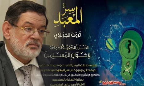 Un livre dévoile la face cachée des Frères musulmans en Egypte | crimes & abus au nom de Dieu | Scoop.it