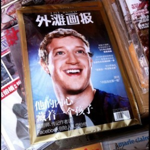 Facebook Is All Smiles in China Now, But YY Is Coming | Wired Business | Wired.com | somriures | Scoop.it