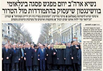 Un journal israélien efface Angela Merkel de la photo à Paris | Archivance - Miscellanées | Scoop.it