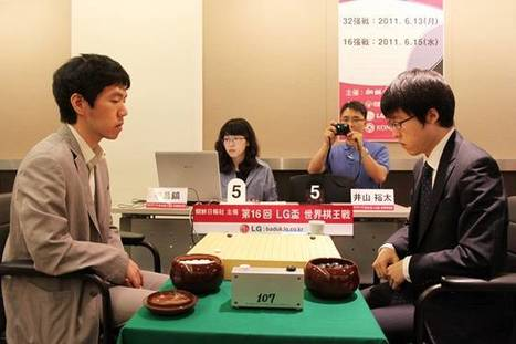 Commentary: Lee Changho vs. Iyama Yuta - 16th LG Cup | WeiqiPanda.net | Go Board Game | Scoop.it