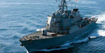 EE.UU. aviva tensiones bélicas en la península coreana - Juventud ... | comunicaciones | Scoop.it