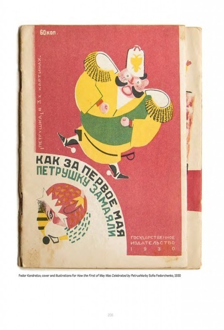 Inside the Rainbow, Russian Children's Literature 1920-1935: Beautiful books, terrible times | spoken word poetry | Scoop.it