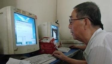 10 choses à savoir sur le Digital en Chine - | F&B Marketing | Scoop.it