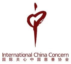 Short Documentaries of International China Concern | Disability rights in Europe and China | Scoop.it