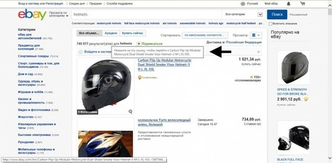 eBay understands the importance of languages | Global Lingo | Translation services | Scoop.it