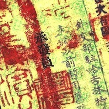 Our Passports - The Passion for old Passports & Documents | Aristides de Sousa Mendes | Scoop.it