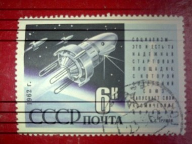 Stamp : CCCP 6k 1962 | RedGage | Stamp Collection | Scoop.it