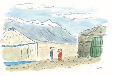 Exposition - Jeu de portraits à Wakhan, un autre Afghanistan | Le Devoir (Canada) | Asie | Scoop.it
