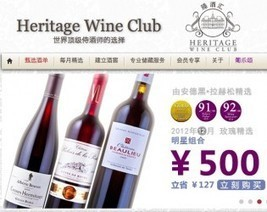 This Sino-French Startup Aims to Give China a Monthly Taster of Fine Wines | Vitabella Wine Daily Gossip | Scoop.it
