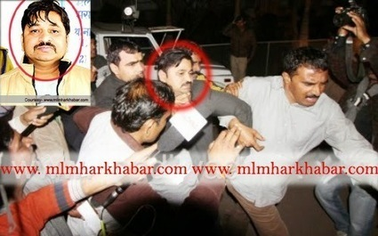 चिटफंडी संतोषीलाल 7 दिन की पुलिस रिमांड पर, जानकारी निकालेगी पुलिस : एसएसपी | MLM HarKhabar | www.mlmharkhabar.com | Scoop.it