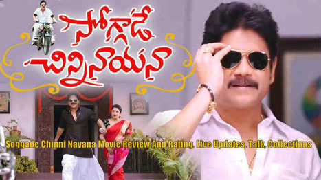 Soggade Chinni Nayana Movie Review And Rating, Live Updates, Talk, Collections - tollytrendz | tollytrendz | Scoop.it