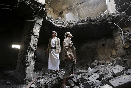 Yemen: Is Peace Possible? - International Crisis Group | Maritime security | Scoop.it