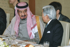 The Saudi pivot to Asia - Al-Monitor: the Pulse of the Middle East | AfPak Commentary | Scoop.it
