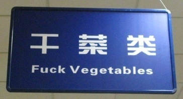 The 37 Most Awkward English Fails You Can Only Find In Asia | Ink | Scoop.it