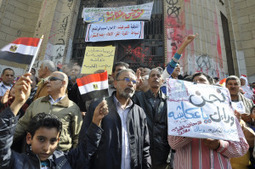 Okasha supporters at the High Court | Égypt-actus | Scoop.it