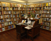 Best bookstores in New York City | Book Events NYC | Scoop.it