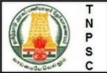 TNPSC Notified Recruitment 2014 For VAO 2342 Jobs tnpsc.gov.in   jobsplazza.com   Scoop.it