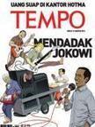 INDONÉSIE • Le maire de Jakarta futur président ? | Scoop Indonesia | Scoop.it