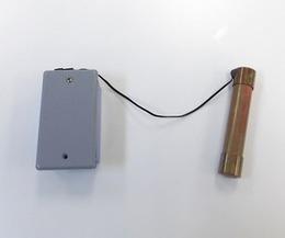 Highly sensitive Arduino light sensor | ARDUINO pour les grands débutants | Scoop.it