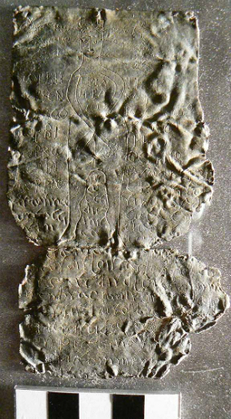 Ancient curse tablet shows why you should never sue a Roman - Catholic Online | Early Urbanization | Scoop.it