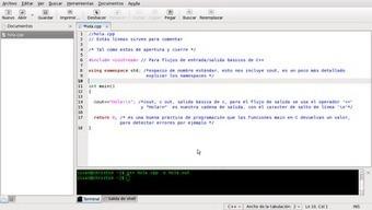 Programación Basica en C++ en Linux | Programación con C++ | Scoop.it