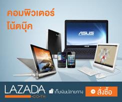 สินค้าขายดี Acer Projector - K335 ส่งทั่วประเทศ | uakiouyuoi | Scoop.it