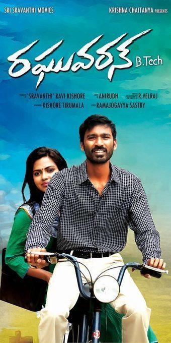Raghuvaran B Tech Movie Wallpapers | Raghuvaran B Tech Movie Stills | Raghuvaran B Tech Movie Posters | Andhra Wishesh | Scoop.it