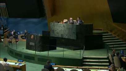 UN Live United Nations Web TV - Live Now | World Environment Nature News | Scoop.it