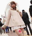 Photos - Ces Japonaises se servent de leurs jambes pour faire de la publicité | Un peu de tout et de rien ... | Scoop.it