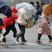 Krachtige tyfoon raast op Japan af - NU.nl | Japan | Scoop.it