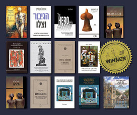 Containing A Jungian Light: The Books of Erel Shalit - by Steve Zemmelman | The Cycle of Life | Scoop.it
