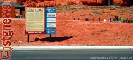 Red Hills Desert Garden: Wildlife, resources, conservation; opening fall 2013 | Sustaining Values | Scoop.it