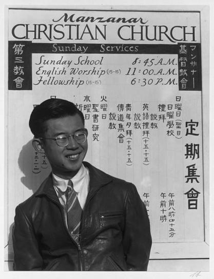 Tatsuo Miyake (student of divinity) | Japanese interment | Scoop.it