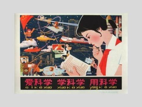 Etica e scienza in Cina   ReHub - Open Science  
