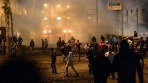 """L'Égypte sera un """"État de droit"""", affirme Mohamed Morsi   Égypt-actus   Scoop.it"""