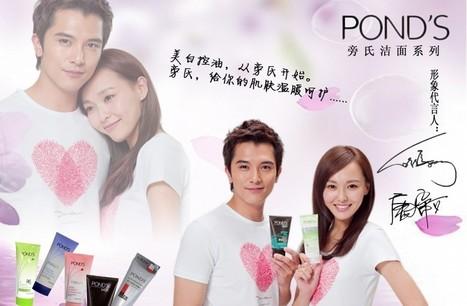Comment la marque Ponds surfe sur le romantisme en Chine - Marketing en Chine | Lecture erotique | Scoop.it