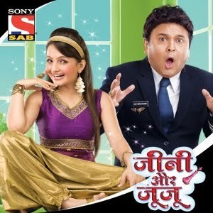 Jeannie Aur Juju 8th May 2014 Written Update » Written Updates | Written Update India | Scoop.it